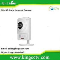 IPC-K200A cheap ip camera 2Mp HD Cube cctv system