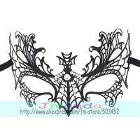 50pcs/lot MJP-016B Wholesale Price Hot Seller Hollow Out Mask Carnival Halloween Mask Princess Masquerade Crystal Metal Mask