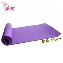 yoga mat pvc promotion