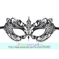 MJP-031B Promotional Stylish Hollow Out Metal Mask Fashion Carnival Halloween Crystal Mask Princess Masquerade Mask ,50pcs/lot