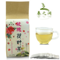 Free shipping Herbal tea lotus leaf tea rose lotus leaf tea 150g  health care the premium  Green food sale wholesale