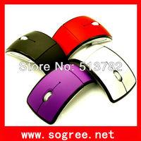 Buy 3 free 1 Folding Wireless China Mouse Free Shipping