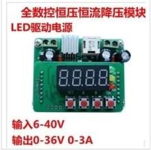 wholesale module solar