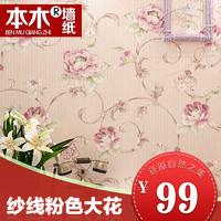 Ofhead background wallpaper rustic romantic pink flower non-woven wallpaper rattan flower
