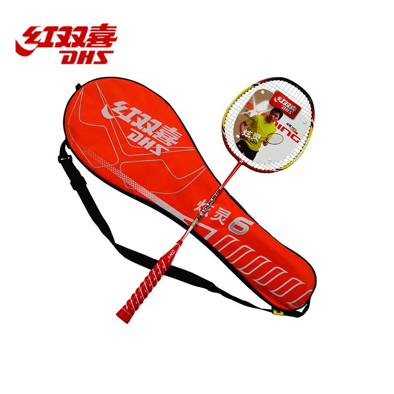 Double aluminum carbon single ultra-light carbon badminton set of original s60(China (Mainland))