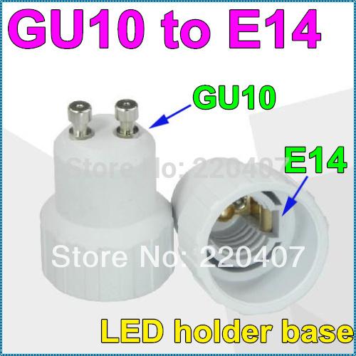5pcs/lot GU10 to E14 lamp base Light Lamp Bulbs Adapter Converter GU10 to E14 Lamp Adapter lamp holder Free Shipping(China (Mainland))