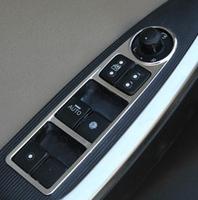 4pcs/lot Mazda 12 13 CX-5 CX5 2012 2013 ABS Chrome trim accessories armrest decoration ring interior frame