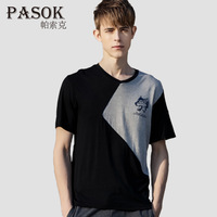 2014 summer men's clothing mercerized cotton basic shirt male short-sleeve V-neck tight-fitting t-shirt clothes