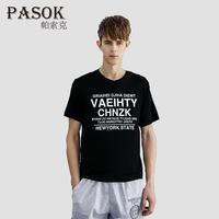 Male short-sleeve T-shirt male basic V-neck short-sleeve shirt slim shirt 2014 spring