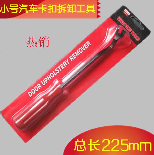 Auto upholstery cord lock cavatappi plastic buckle cavatappi car the disassemblability shutter button tools(China (Mainland))