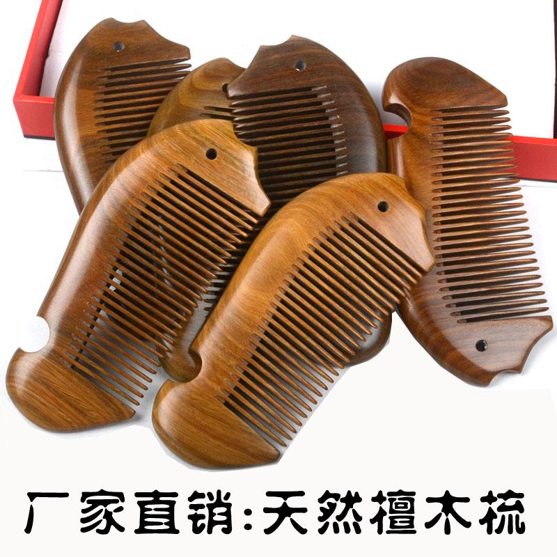 Sandalwood natural green sandalwood anti-static wood massage comb bags comb(China (Mainland))