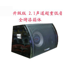 popular flat car speakers