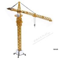 Alloy engineering car model tower crane tower crane large heavy crane /baby toy