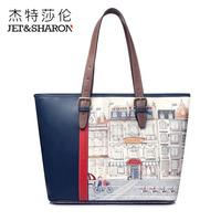 Fashion bags 2014 fashion casual handbag shoulder bag handbag women's trend big bag