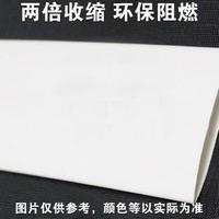Phi . 30mm white heat shrinkable tube heat shrink tubing heat shrinkable tube eco-friendly rohs