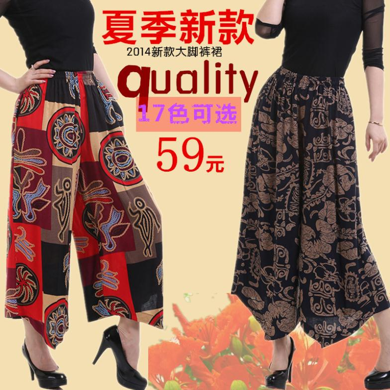 Large size printing new female divided skirts child flax yarn culottes nine points pants pants bigfoot(China (Mainland))