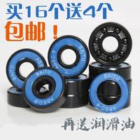 Good Quality Inline Skating Bearings ABEC-9 , Best Buy 608ZZ Freestyle Inline Skatse Bearing Skateboard Bearings