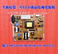 Free shipping LED UA32D4003B  BN44-00472A PD32G0S_BSM