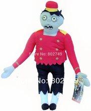 zombie plush doll price