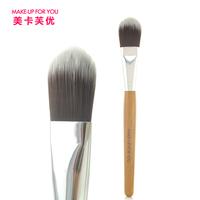 High quality Foundation brush bb cream cosmetic brush eco-friendly bamboo handle immaculately  free ship