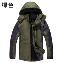 men down jacket promotion