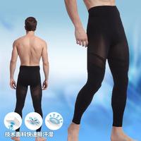 Free Shipping spandex men body Shaper slimming pants legging MEN'S TOPS compressionlong pants with long Sleeve  briefs panties