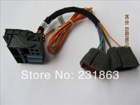 Volkswagen Bora / crystal sharp / Sunny / facelift RCD310/RCD510/MDF231/230 power conversion cable