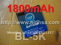 New 1800mAh BL-5K / BL 5K Battery for Nokia N85/N86 etc Phones