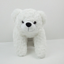 wholesale polar bear plush