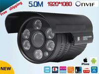 Free shipping 2014 NEW IP camera CCTV  5 Megapixel HD 1080P IP Network Security CCTV Dome IR Camera IP66 Onvif