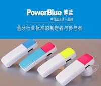 Blue fashion music powerblue bluetooth earphones lh716 series 4.0 double mobile phone voice