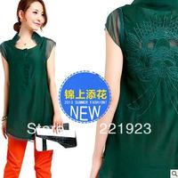 2014 summer loose plus size lace chiffon shirt short-sleeve medium-long basic chiffon shirt top