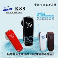 Original stereo bluetooth 1 2 all mobile phone
