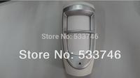 C403 DG-85 Free shipping wholesale Wired Outdoor Digital Pir Alarm Motion Detector Sensor Alarm/Relay/12V Output