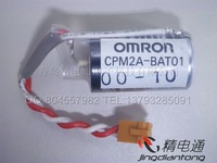 Omron CPM2A - BAT01