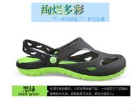 Toe cap covering sandals male slippers summer wading shoes bird nest hole shoes sandals