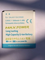 High quality and high capacity White Battery for samsung s4 good battery for samsung i9500 i9508 free post