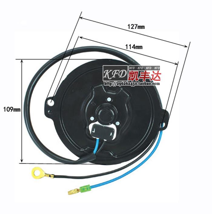Ventoinha Ar Condicionado Automotivo ferradura do motor 80w12v24 refires motoceifeira tipo ultra- fina(China (Mainland))