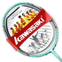 Full carbon badminton KAWASAKI single 5230i