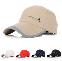 Wholesale 10pcs NEW Cotton Flex Fit Baseball Caps For Men Long Brim Sport Cap Cheap Mens SunSummer Flexfit Hats High Profile Hat