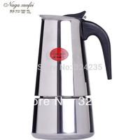 220ml  4 people Mocha coffee pot stainless steel mocha coffee pot contextual aromatic coffee pot household