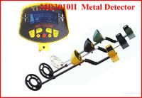 Gold Detector (long range gold detector)
