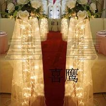 popular decorative light