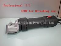NEW 320W Electric HORSE SHEARING CLIPPER SHEARS (CP-ES-320W-DH)