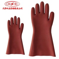 12kv insulating gloves high pressure rubber gloves