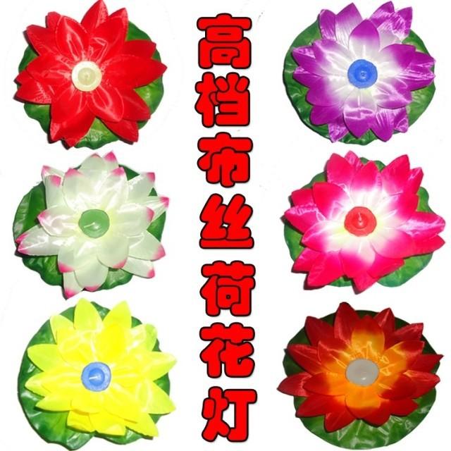 Free Shipping 20PCS/LOT two-tone Pond Chinese Lotus lanterns Floating Candle water lantern ,sky lotus lanterns for Valentines(China (Mainland))