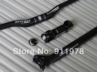 WC 3k Carbon Fiber MTB Riser handlebar (600-700mm)+sup seatpost+ Stem+ top cap bike bicycle parts Free Shipping
