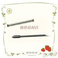 Graph king 09u cutter graph king knife 09u lettering knife graph king cutting plotter needle blade
