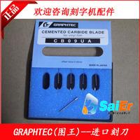 Graphtec cutting plotter cutter graph king ce6000 ce5000 blade knife