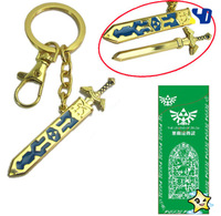 Wholesale 30pcs/lot The Legend Of Zelda Sword Shaped KeyChains Best Birthday Christmas Gifts For Kid